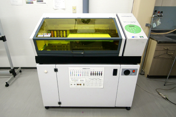 UVプリンター Versa UV LEF-20